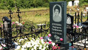 Цены на памятники на кладбище фото Майкоп изготовление памятников тула рязань
