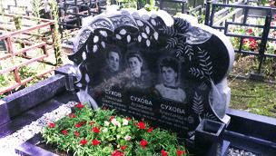 Цена на памятники на могилу фото Майкоп гранитные памятники ростов на дону фото